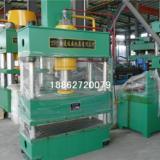 供应用于零部件加工|产品的定型|压印成型的液压机厂家直销//液压机优质供应