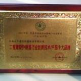 河南挤塑板阻燃www.hnrxbw.com 河南郑州挤塑板阻燃
