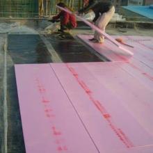 供应郑州挤塑板,郑州阻燃挤塑板,郑州挤塑板阻燃