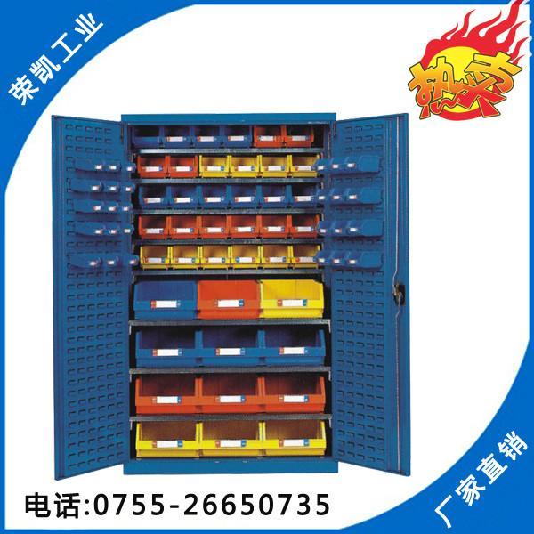 供应钳工工具柜