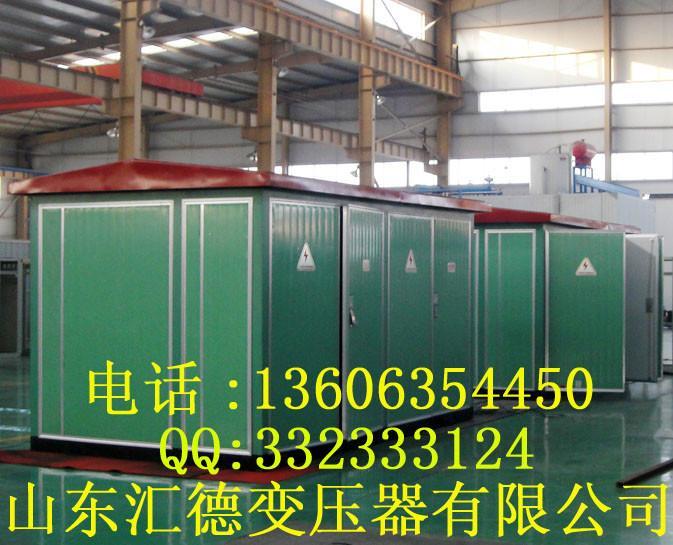 防城港变压器厂