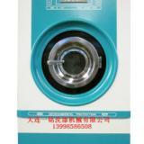 供应大连洗涤设备洗衣设备干洗设备