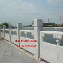 供应锦州哪里有汉白玉护栏批发