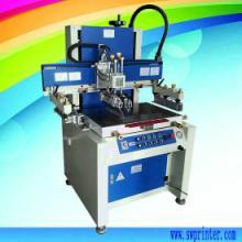 供应铝基板丝网印刷机,铝基板丝网印刷机厂家