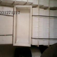 供应彩砖模具-彩砖模盒