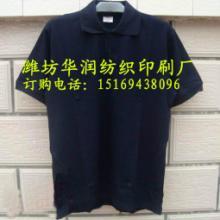 供应潍坊广告衫安丘圆领广告衫
