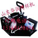 山东马克杯印照片的机器图片
