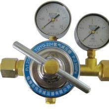 供应YQYG-224氧气减压器点阀箱用氧气减压器