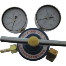 供应氧气减压器YQY-342