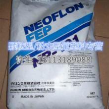 供应日本大金进口防腐涂料|耐刮擦涂料级FEP氟涂料粉NC-1500图片