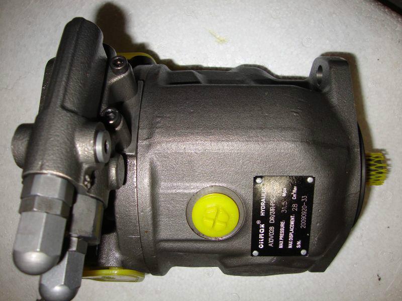 供应液压泵总成