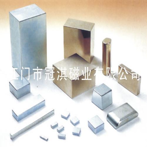 供应烧结钕铁硼永磁材料 磁环 磁钢 强磁 橡胶磁硼磁铁