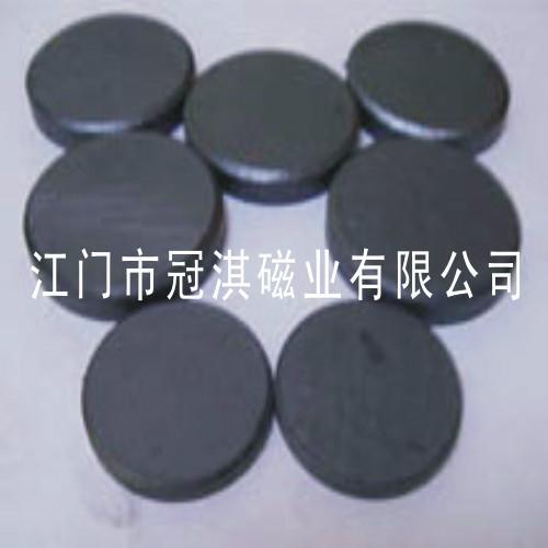 供应磁铁中的黑磁