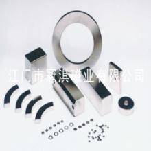 供应强力烧结钕铁硼磁铁异形强力