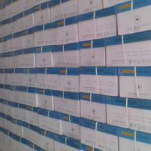 供应绚丽彩虹-三星-A4复印纸 足500页 办公用纸
