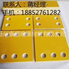 供应耐高温高强度环氧板异形件 3240环氧板加工