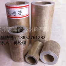 供应耐高温有机硅云母管 金云母管 耐高温云母管厂家