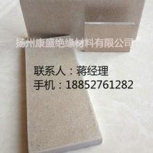 hp5hp8云母板价格 硬质金云母板加工零切 耐高温云母板厂家图片