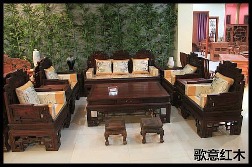 东阳红木家具沙发设计图片大全