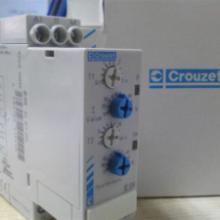 CROUZET继电器