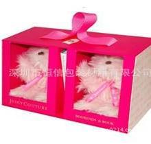 供应纸质精美礼品盒