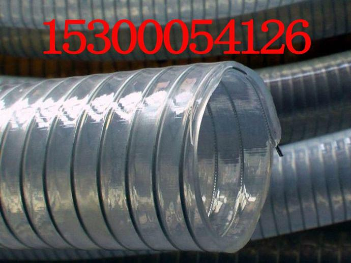 供应聚氨酯钢丝增强软管