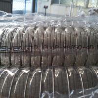 供应耐磨聚氨脂软管