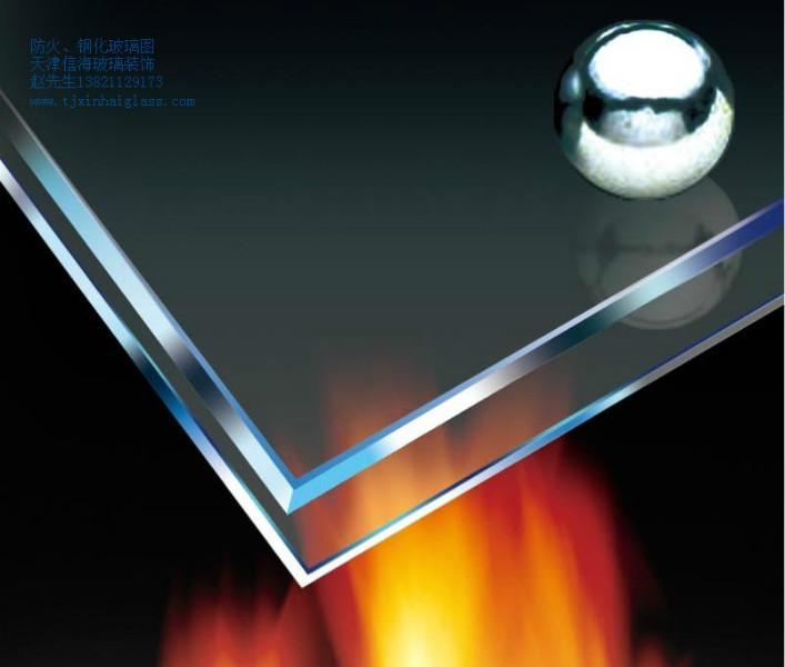 供应天津12mm防火玻璃,天津12mm防火玻璃厂,资质全价低质优