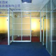 供应用于的天津不锈钢隔断玻璃