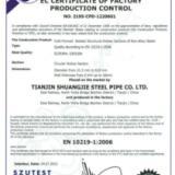 供应高频直缝焊管DN300双街钢管