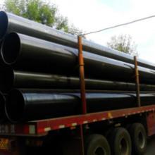 """供应双街钢管厂家直销ERW2焊管 双街钢管厂家直销ERW焊管 2""""批发"""