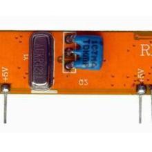 供应无线接收模块RXB9 抗干扰远距离,RF模块