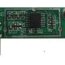 供应遥控接收模块RXB6批发