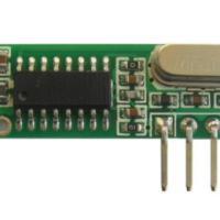 RXB35 高灵敏度抗干扰模块