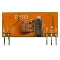 遥控接收模块RXB8