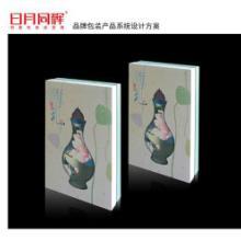 茶叶礼盒包装盒-杭州茶叶包装设计公司-杭州云策包装服务有限公司