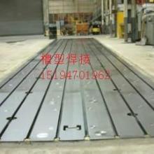 供应焊接平台的材料概况
