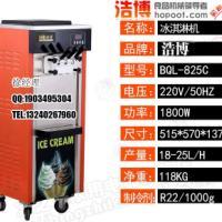 东贝立式冰淇淋机价格