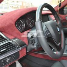 供应宝马X5改暗红色内饰,宝马X5仪表台包附麂皮绒,宝马X5碳纤件