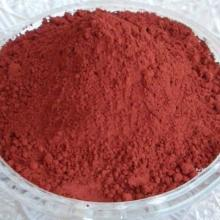 供应红曲红色素/红曲米粉/染色剂/着色剂/天然色素/3000色价批发