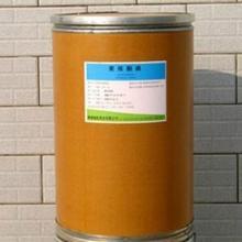 供应聚维酮碘 价格   生产厂家   消毒防腐剂