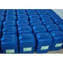 乌鲁木齐蓝星粉末锅炉除垢剂厂家