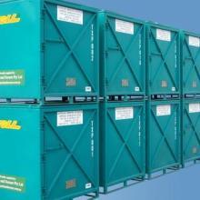 供应海运集装箱_40英尺散货集装箱 40英尺散货集装箱厂家