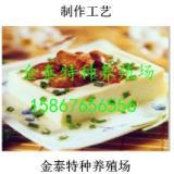供应土元美食制作工艺,联系电话15867656556