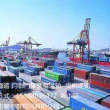 供应佛山到聊城市海运专线-内贸水运,船运,国内海运