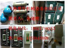 供应江苏南通空压机配件启动空压机、通州空压机配件