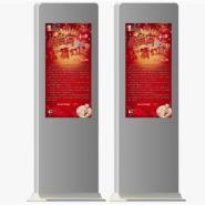 厂家供应19寸超清立式直角广告机图片