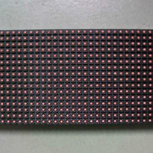 P7.62半户外单红优质LED模组批发图片