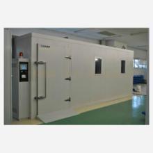 步入式高低温(湿热)试验箱供应 供应步入式高低温湿热试验箱