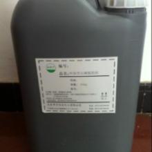环保型无磷脱脂剂